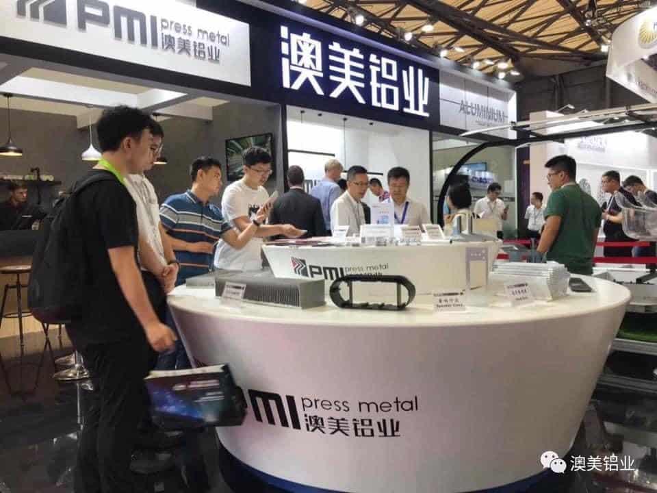 Triển Lãm nhôm PMI (press Metal )